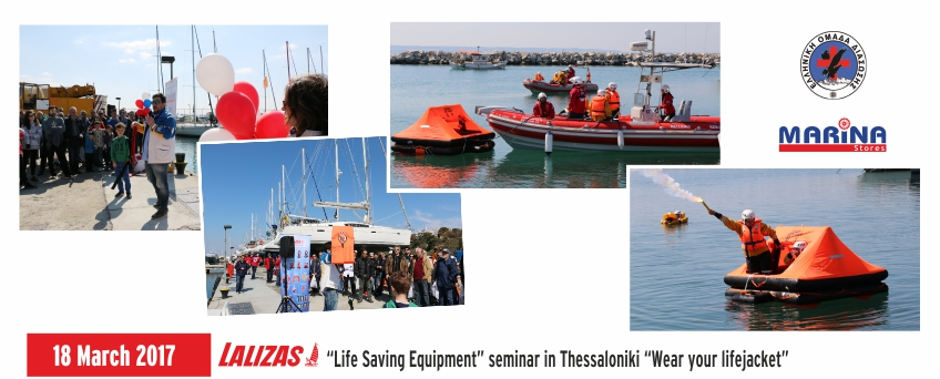 Life saving equipment seminar in Thessaloniki 'Wear your lifejacket'